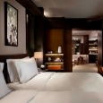 Rosewood Hotel, Beijing now open